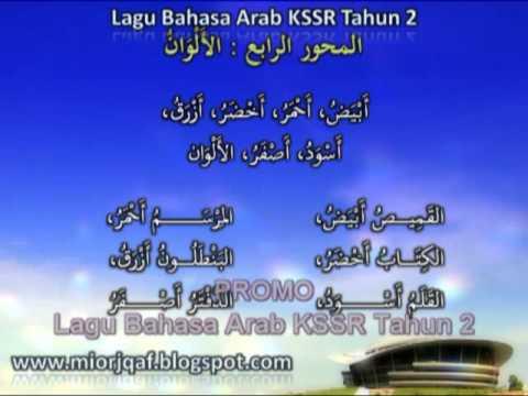 Lagu Bahasa Arab KSSR Tahun 2.mpg