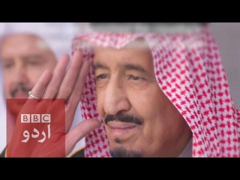 Saudi Arabia's King Salman breaks with tradition - BBC Urdu