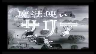 ? TV Japanimation Songs [1966~1967] Celebrate 50 years (????)