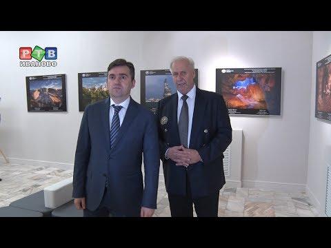 РГО показало губернатору «Самую красивую страну»