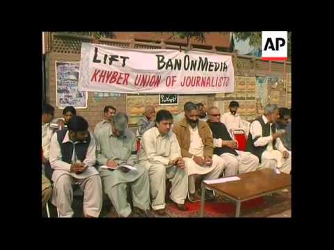 WRAP Journalists stage hunger strike in protest at emergency, ADDS Karachi demo