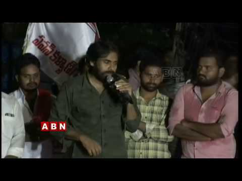 Pawan Kalyan's JanaSena Porata Yatra | Pathapatnam | Srikakulam | ABN Telugu