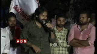 Pawan Kalyan's JanaSena Porata Yatra LIVE | Pathapatnam | Srikakulam | ABN LIVE