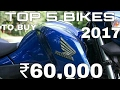 Lagu Top 5 Bikes Of ₹60,000 Or Less To Buy In 2017