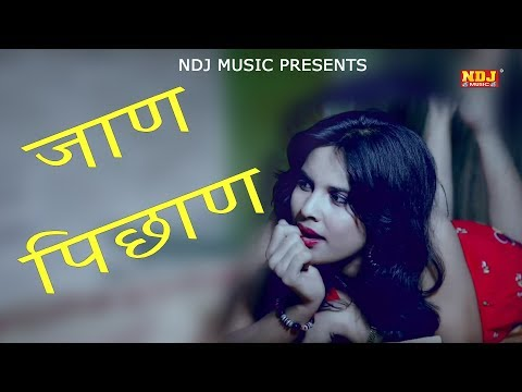 Tagadi Album New Haryanvi Song Jaan Pichan Nahi Tere Yo Yo Blue Eyes video