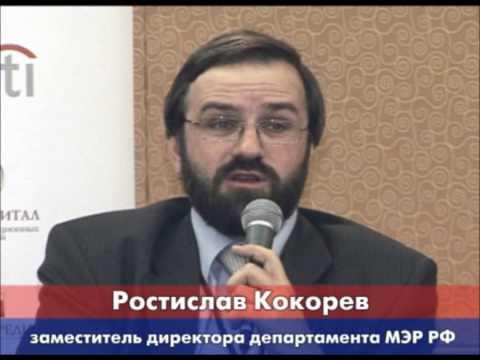 Москва международный финансовый
