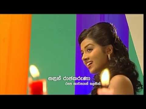 Dedunu  Sinhala Tele Drama Triler video