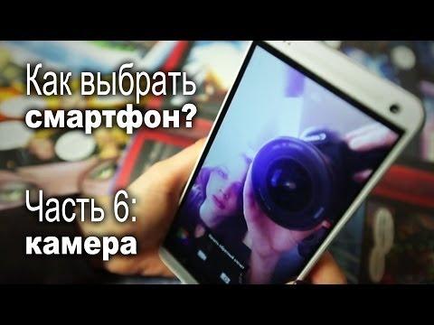 8 скрытых функций камеры iphone на ios5