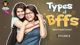 Types Of BFFs- Deenamma Jeevitham Women   Season 2   Epi #8   DJ Women