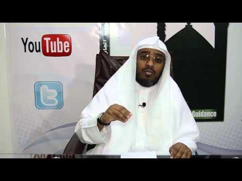 የኡሱል አል ሰላለህ ትርጉም ክፍል 15 شرح اصول الثلاثة باللغة الامهرية ye osul al selalsa tergum H