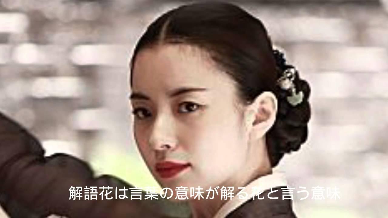 ハン・ヒョジュの画像 p1_24