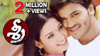 Sree Telugu Full Movie   Latest Telugu Full Movies   Manoj Manchu, Tamanna   Sri Balaji Video