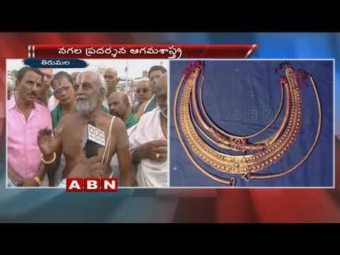 TTD agama advisor Sundara Vadana Bhattacharya face to face over Srivari Jewellery Controversy