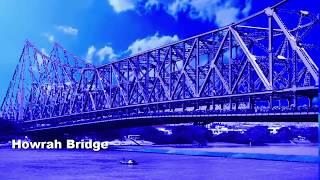 হাওড়া সেতুর কিছু অজানা রহস্য ( Kolkata Howrah Bridge History In Bengali )