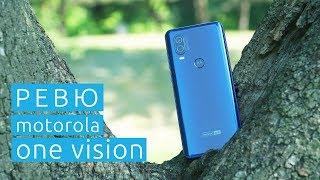 Ревю на Motorola One Vision