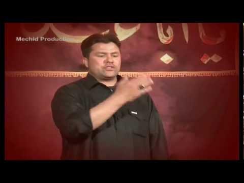 Ramzan Ali Haideri 2011-12 Noha 03 Ai Ali Asghar a.s Rafti Kuja...