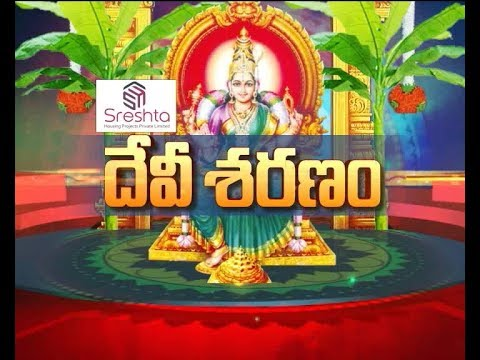 Devi Saranam | ETV Special Program on Devi Navaratri Eve