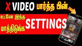 உடனே மாற்ற வேண்டிய  Android  Mobile phone secret Useful  setting &tricks in tamil,-Skills Maker TV