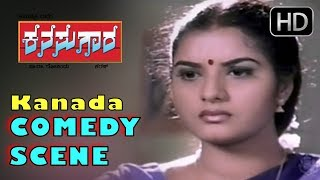 Kannada Comedy Scenes | Prema comes to crazy star's house | Kanasugara Kannada Movie | Ravichandran