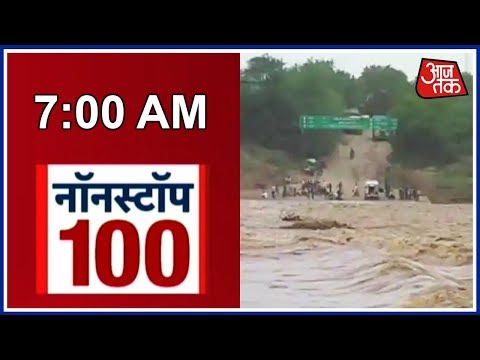 News 100 Nonstop | August 24th, 2018