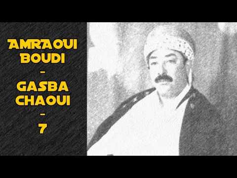 Gasba chaoui - Amraoui Boudi (7)
