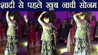 Sonam Kapoor DANCE at Sandeep Khosla's niece's wedding reception goes VIRAL | वनइंडिया हिंदी