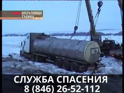 Служба спасения эвакуатор автокран на ДТП Самара, Тольятти, Новокуйбышевск