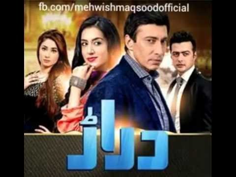 Ary New Drama Serial Daraar Title Song... video