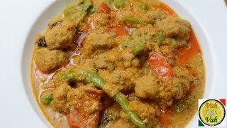 Soya Nuggets Ka Salan - By VahChef @ VahRehVah.com