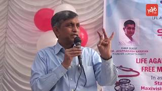 Jaya Prakash Narayana Emotional Speech at Life Again Foundation Free Medical Camp