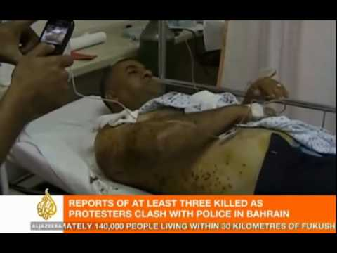 House of Saud: Terrorism in Bahrain - Update  March 15, 2011 (AJE)
