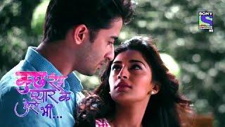 Kuch Rang Pyar Ke Aise Bhi - Tere Rangon Mein Kuch Rang Hai - Song