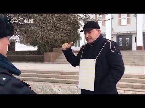 «Нечего сюда везти шушеру»: одиночный пикет в Дагестане против назначения Здунова