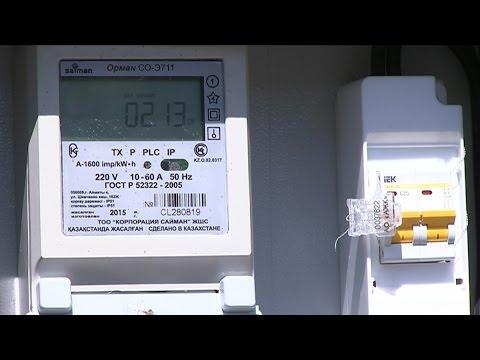 В некоторых домах Алматы уже работают цифровые электросчетчики (20.04.16)