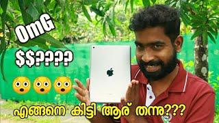 Apple iPad gift from subscriber😲 ഗിഫ്റ്റ് എങ്ങിനെ എവിടന്ന് കിട്ടി പറയാം...