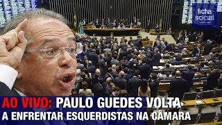 AO VIVO: PAULO GUEDES DISCUTE COM DEPUTADOS - REFORMA DA PREVIDÊNCIA/GOVERNO BOLSONARO