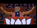 PM Shri Narendra Modi address public rally at DDA Ground, Dwarka, Delhi: 01.02.2015