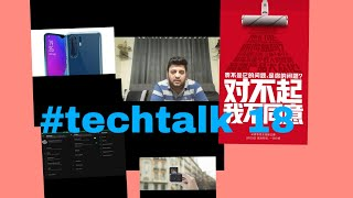 #techtalk 18 update on Sony rxo 2, Indian gamers, huawei P30,what's app dark theme