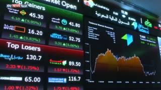 توجه لتعزيز مناخ الاستثمار بالسعودية
