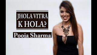 पूजाको शर्माको झोलाभित्र भेटिए यस्ता चिजहरु l ग्यांगफाईटर देखि नायिका सम्मको यात्रा l Pooja Sharma l