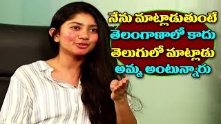 Sai Pallavi About Her Songs And Dances In Kanam | Sai Pallavi Interview | Naga Shourya | TTM