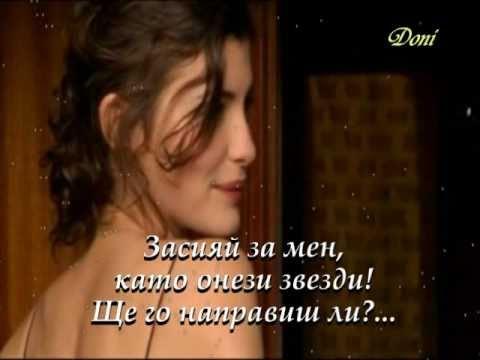 LABYRINTH - A Midnight autumn's dream - превод.