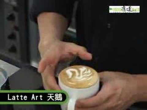 咖啡拉花技巧 0