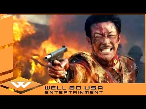 MY WAY - US Trailer