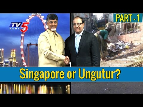 Will AP Capital Turns to Singapore or Ungutur ? | News Scan | Part - 1 | TV5 News