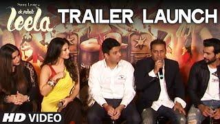 'Ek Paheli Leela' TRAILER LAUNCH | Sunny Leone | T-series