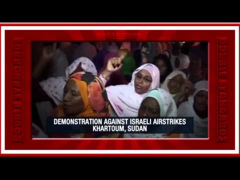 DOUBLE STANDARDS 70 - THE ISRAELI BOMBING OF SUDAN