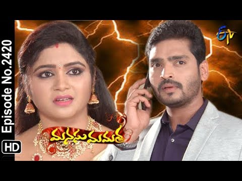 Manasu Mamata | 23rd October 2018 | Full Episode No 2420 | ETV Telugu