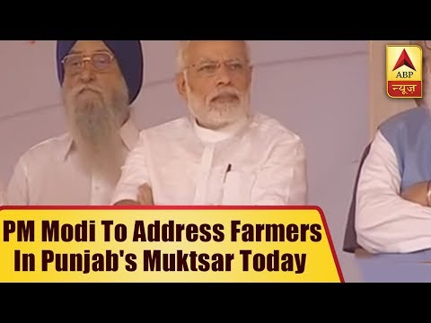 PM Modi To Address Farmers In Punjab's Muktsar Today | ABP News