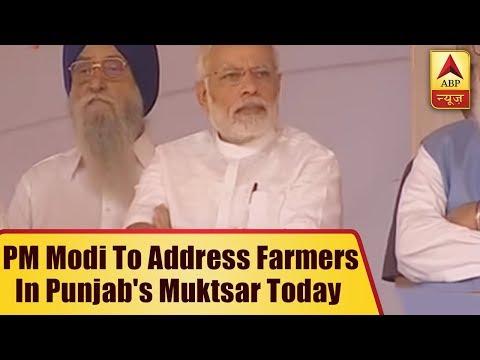 PM Modi To Address Farmers In Punjab's Muktsar Today | ABP News